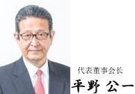 大兴造纸股份有限公司 董事长