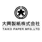 大興製紙株式会社