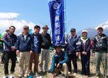 第24回・富士山麓ブナ林創造事業への参加