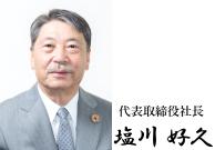 大興製紙株式会社 代表取締役社長 佐野 武彦