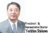 TAIKOH PAPER MFG.CO.,LTD  President & Representative Director
