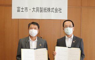 20200826 富士市と災害時協定を結びました